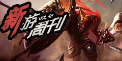 苹果新游周刊第42期《索尼克狂奔》《终极格斗锦标赛》