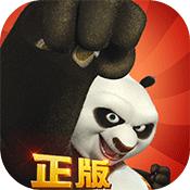 《功夫熊猫官方手游》评测:精通十八般武艺的熊猫阿宝
