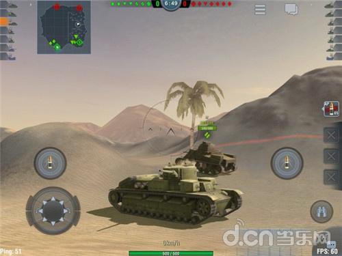 《坦克世界:闪电战》安卓版将完成 更多更新内容持续跟进_iPhone游戏资讯_当乐iPhone游戏门户