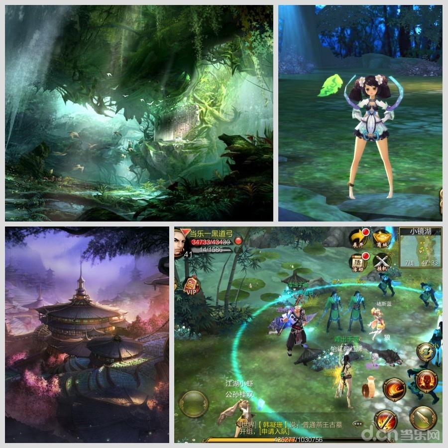 《卧虎藏龙》PK《天龙八部》,独写MMORPG大时代