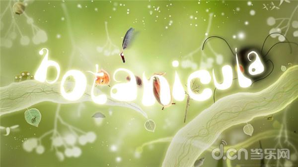 植物精灵.jpg
