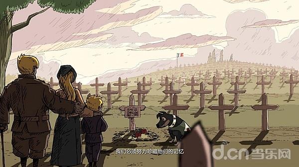 勇敢的心世界大战.jpg