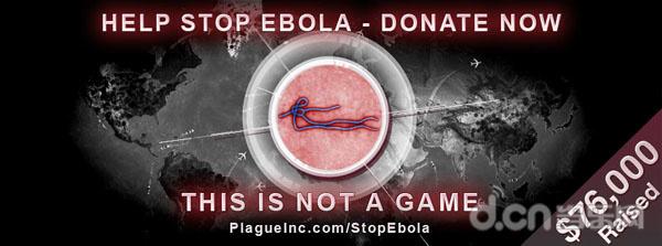 《瘟疫公司 Plague Inc》
