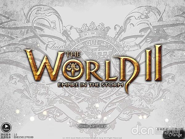 《世界2》新手必看FAQ_网游_原创频道_当乐网