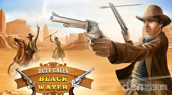 狂野西部魅力牛仔 牛仔类游戏推荐专题_游戏推荐_原创频道_当乐网