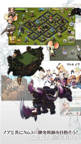 《最终幻想》画师吉田明彦操刀《小小诺亚》上架安卓平台_网游新闻_三峽802公車路線圖