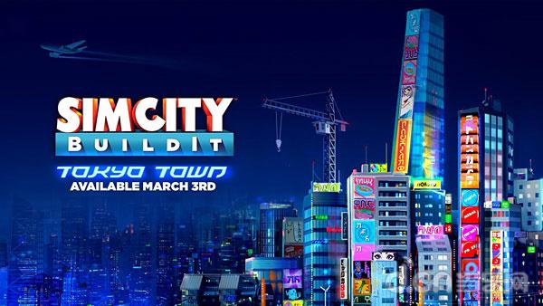 模拟城市:建造.jpg