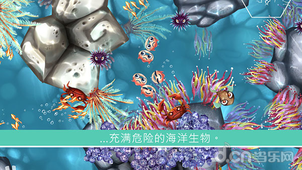 Game Oven绝笔之作《水母暗礁》上架iOS平台_单机新闻_原创频道_当乐网