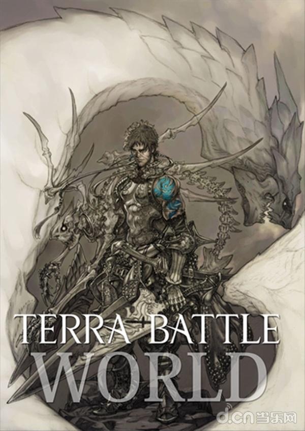 主机版特拉之战概念海报