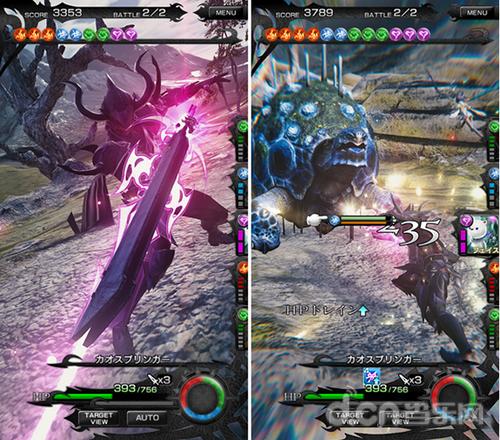 四大職業首爆!六月Mobius 最終幻想將在日本發行