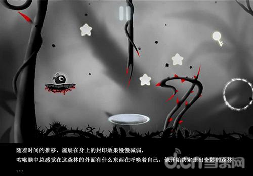 兩款經典遊戲的融合 國產遊戲奇妙的森林發起眾籌