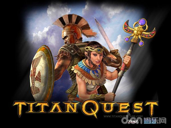 泰坦之旅 Titan Quest