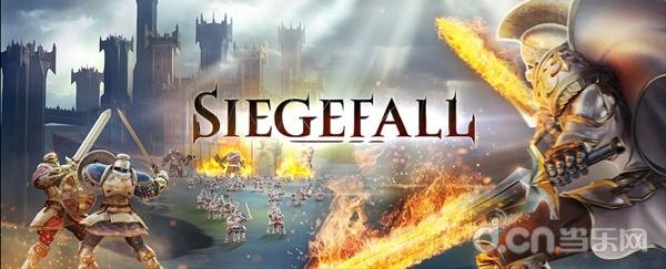 围城崩塌 Siegefall
