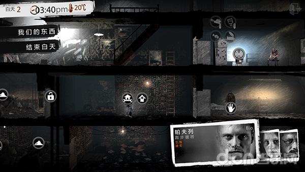 《这是我的战争》怎么玩 游戏玩法介绍新手指南_单机_原创频道_当乐网