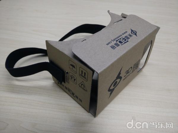 价格低廉的纸盒版 cardboard 类产品