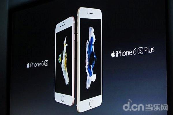iPhone6s发布:《虚荣》受苹果发布会力荐,并表示6s性能配置更为体验游戏。
