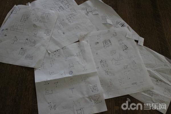 《目击者》的早期设计手稿