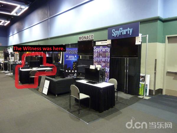 就在这个小小的角落,《目击者》曾偷偷地向玩家开放