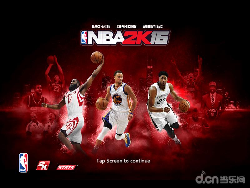 《NBA2K16》都有哪些模式 模式玩法介绍 _当