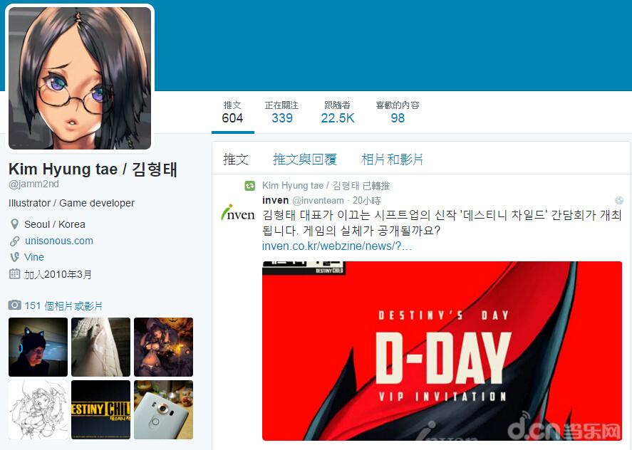 金亨泰首度在 Twitter 推文「Destiny Day VIP」活動