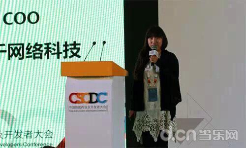 二十年风雨兼程 游戏人李雪梅夫妻的创业故事