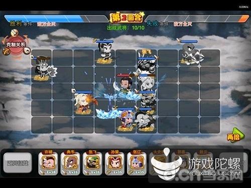 《萌三国》战棋玩法非常适合手机用户操作习惯