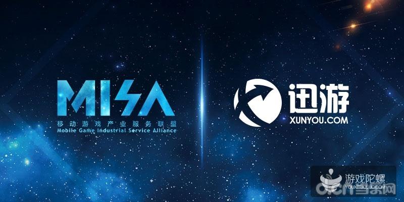 """公司目前主要产品""""迅游网游加速器""""是基于公司独立"""