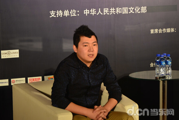 魔方网ceo王健:布局国际市场应注重本土化