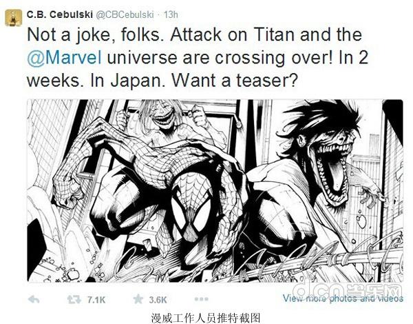 这张配图用黑白画风描绘了蜘蛛侠大战巨人的场景,因此极有可能会是