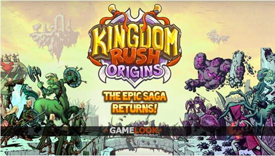11月20日,一款叫做Kingdom Rush Origins的游戏发布之后,迅速成为了美国iPhone付费榜第四名,在美国区的iOS单日收入达到了2.4万美元。虽然Kingdom Rush系列(目前已经3款游戏)一直有非常高的人气,但GameLook相信,很少有人知道,这款游戏的开发商来自南美洲东南部的乌拉圭,而且该工作室是由3个没有游戏业研发经验的年轻人组建,2013年还曾果断拒绝了Rovio的收购邀约。  那么,为何Ironhide连续发布的3款手游都大获成功?开发者总数不过60多人的乌拉圭,这3个