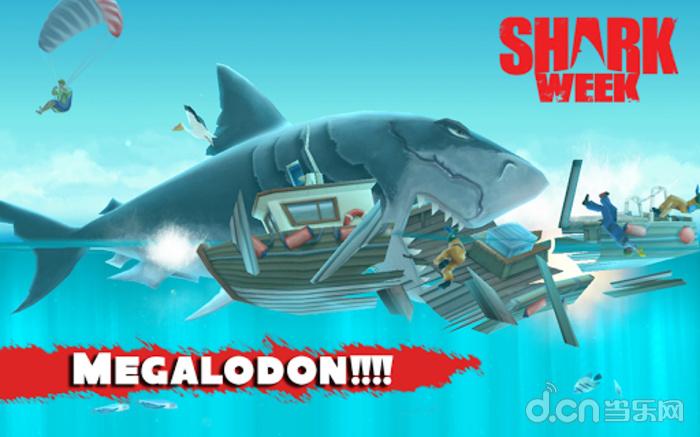 hungry shark evolution 破解 版