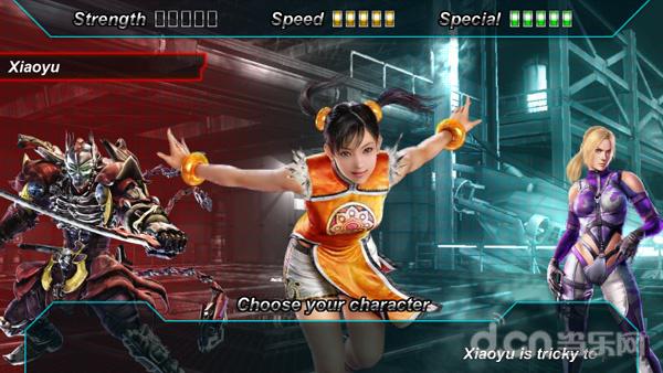 恶魔风间仁霸气登场 铁拳 卡牌锦标赛 Tekken Card Tournament 迎超大图片