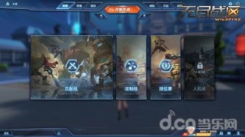 科幻大片即视感 《无尽战区》游戏ui效果图曝光!_网游