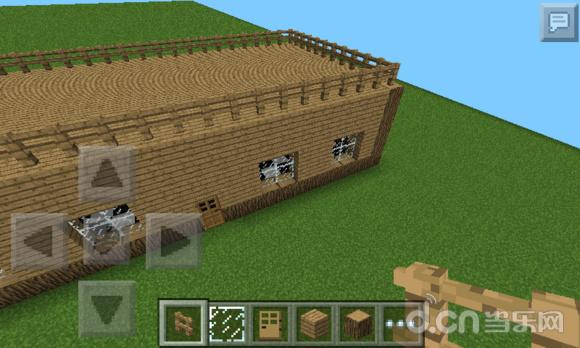 《我的世界手机版》木屋别墅建造教程 新手建筑技巧