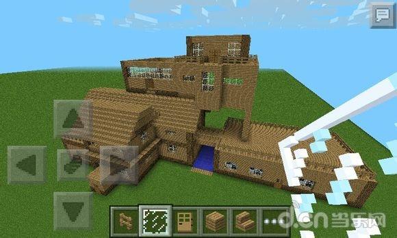 《我的世界手机版》木屋别墅建造教程