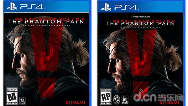 Konami 对小岛秀夫本人和小岛制作组痕迹的抹除似乎体现在了《合金装备5:幻痛》的最终版封面上,Konami 已经将标志性的小岛秀夫(Hideo Kojima)、小岛监制(A Hideo Kojima Game)以及小岛制作组(Kojima Productions)的 Logo 字样全部移除,这似乎印证了之前由日版 Snake 配音演员大冢明夫传出小岛制作组已经解散的消息,目前 Konami 官方对此没有任何置评,但我们还是可以从 NeoGAF 论坛用户泄露出的官方封面对比图中看出显著的差异。  早在