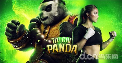 拳王实力代言 太极熊猫 海外市场掀风潮高清图片