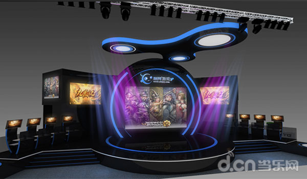 幻影黑搭配精锐蓝,半圆形的舞台设计,顶配的 led 屏幕,在展台内灯光的
