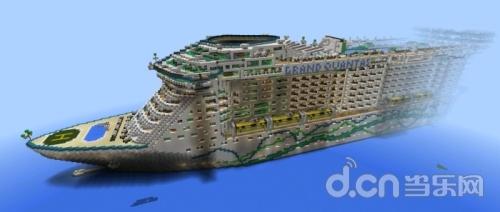 《我的世界手机版》超豪华轮船建筑下载:海洋绿洲号