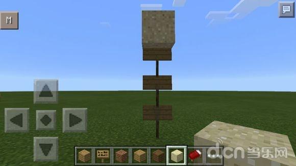 我的世界手机版木牌电路自动抽奖机制作教程