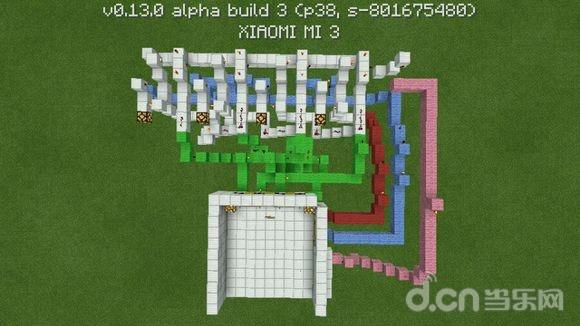 我的世界手机版建筑分享:拉杆密码门