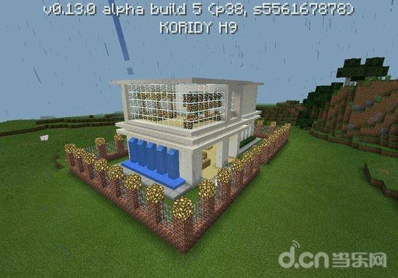 我的世界手机版别墅建筑制作教程