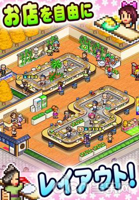 唯有美食不可辜负 十款让梦之城们躁起来的游戏推荐
