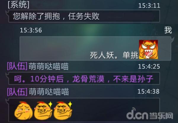 大家都知道,中國人罵人規律:以你媽為圓心,親戚為半徑,畫圓開操.圖片