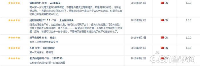 永利棋牌官网娱乐 3