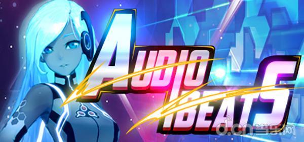 VR版節奏大師?VR音遊《Audio Beats》上架Steam