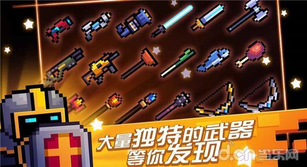 永利棋牌官网娱乐 7
