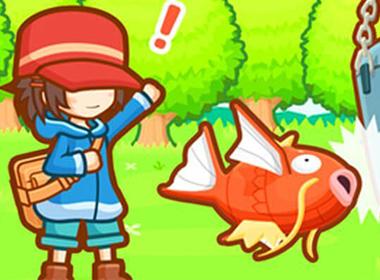 弱鸡无罪!这款Pokemon新游戏展现鲤鱼王的进化