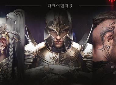 《暗黑复仇者3》震撼CG预告首发,7月在韩国上架