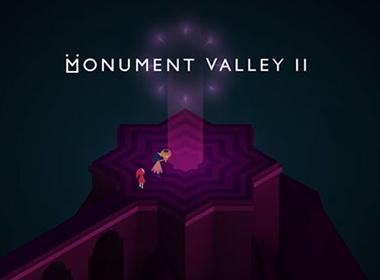 突然的惊喜!《纪念碑谷2》上架啦!